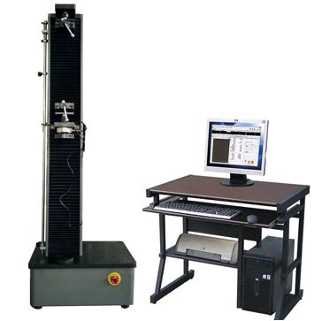 WDW-2型单臂电子万能试验机